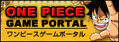 ONE PIECE GAME PORTAL