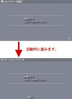 PSP/ナムコミュージアム