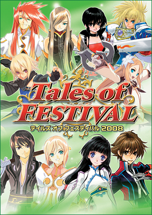 TALES OF FESTIVAL 2008