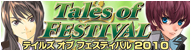 Tales of Festival2010