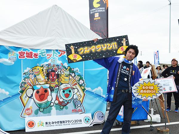 bne_fukko_marathon_03.jpg