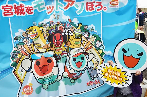 bne_fukko_marathon_04.jpg