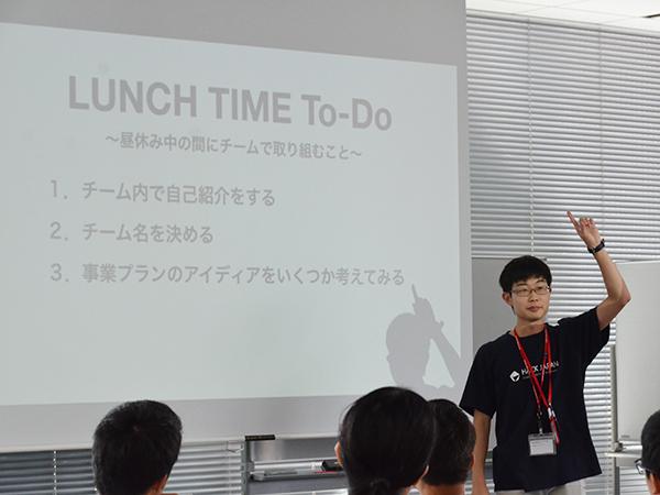 bne_innovationcamp_06.jpg