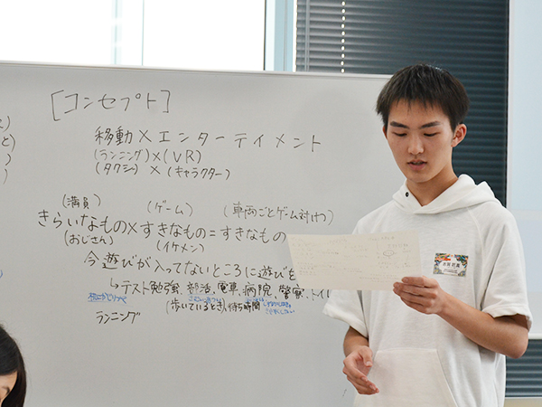 bne_innovationcamp_11.jpg