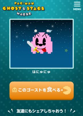 bne_kasumigaseki_kengaku_04.png