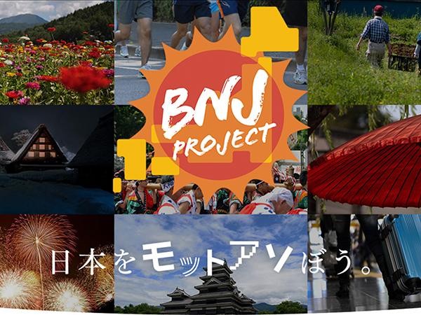 bne_keinakasai_16.jpg