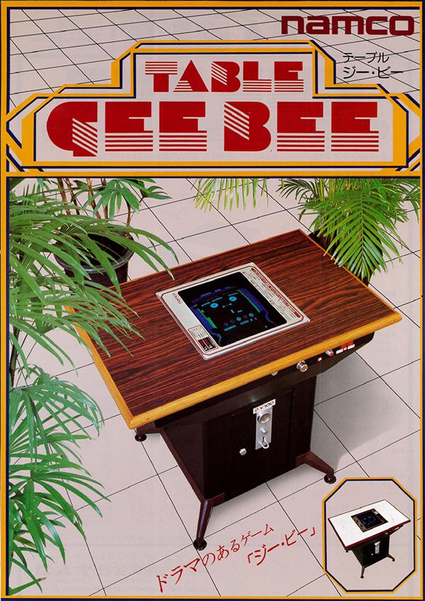 bne_videogame2_03.jpg