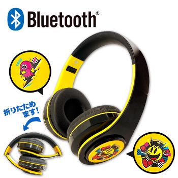 pm_Bluetooth headphone_210528.jpg
